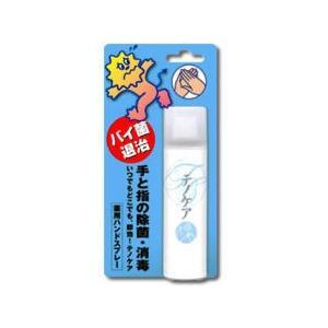 テノケア薬用ハンドスプレー 55ml【newlife】|bluepeter