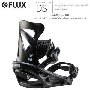 【スノービンディング】FLUX(フラックス) DS BINDING BLACK 【350】