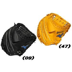【野球グローブ】MIZUNO(ミズノ) 一般軟式キャッチャーミット(捕手用グラブ) Buw League(ビューリーグ) 1AJCR98900【350】 bluepeter