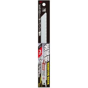 【テニスウエア】YONEX(ヨネックス) レディース半袖ゲームシャツ(スリムロング)20132【350】 bluepeter