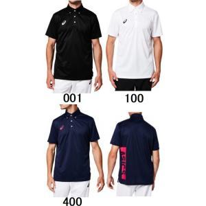 【ゴルフウエア】ASICS(アシックス) CA ボタンダウン S/S 半袖ポロシャツ 2031A651【350】 bluepeter