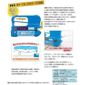 【工具】 ツールディポ 通線メジャー 【458】|bluepeter