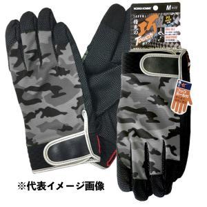【作業手袋】ユニワールド 合成皮革手袋 指先の巧タッチ 2530【410】|bluepeter
