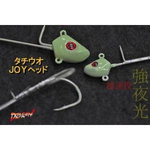 【釣り】マルシン漁具 タチウオJOYヘッド 1本...の商品画像