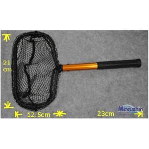 【釣り】マルシン漁具 アジスクイ網【510】