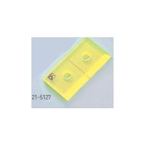 巾定規(グリーン) 85×170mm 極東産機 21-5127 【527】|bluepeter