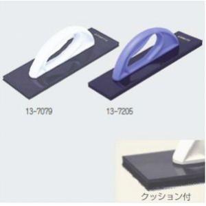 ぴったりサンダー(クッション付)2色(ホワイト/パープル) 極東産機 【527】|bluepeter