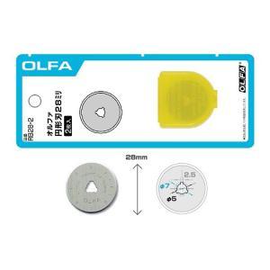 オルファカッター 替刃 円形刃 28ミリ 2枚...の関連商品9
