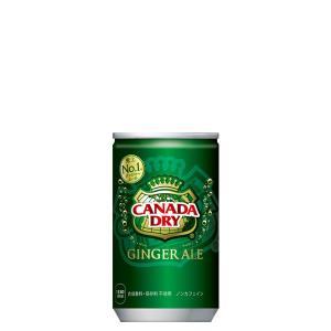 カナダドライ ジンジャーエール 160ml 30本 (30本×1ケース) ミニ缶 炭酸飲料 ginger ale ジンジャエール 安心のメーカー直送 コカコーラ社|bluepeter