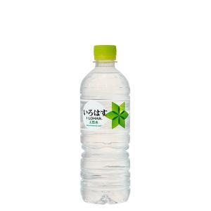 いろはす 555ml  (24本×1ケース) PET ペットボトル 軟水 ミネラルウォーター イロハス い・ろ・は・す|bluepeter