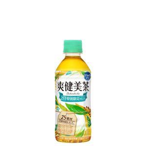 爽健美茶 300ml 24本 (24本×1ケース) PET ペットボトル カフェインゼロ 安心のメーカー直送 コカコーラ社 安い|bluepeter