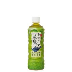 綾鷹 525ml 24本 (24本×1ケース) 緑茶 ペットボトル PET  安心のメーカー直送 コカコーラ社|bluepeter