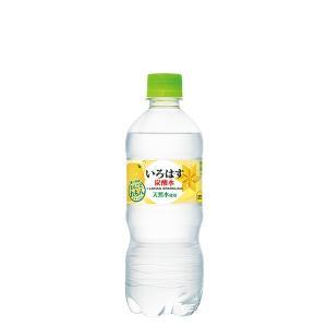 いろはす スパークリング レモン 515ml 24本 (24本×1ケース) れもん ミネラルウォーター 炭酸 ペットボトル PET|bluepeter