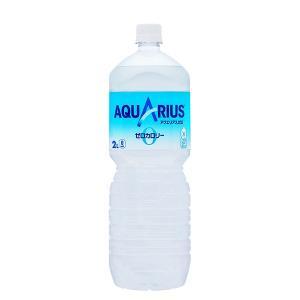 アクエリアス ゼロ 2l 6本 (6本×1ケース) PET スポーツ飲料 熱中症対策 水分補給  カロリーゼロ|bluepeter