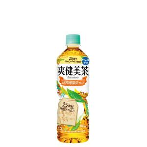 爽健美茶 600ml 24本 (24本×1ケース) PET ペットボトル カフェインゼロ 安心のメーカー直送 コカコーラ社 安い|bluepeter