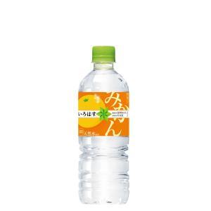 い・ろ・は・す みかん PET 555ml (24本×1ケース)  ペットボトル 軟水 フレーバー ミネラルウォーター イロハス いろはす|bluepeter