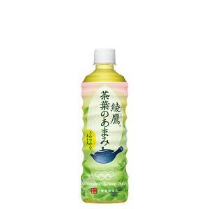 綾鷹茶葉のあまみ 525mlPET 24本 (24本×1ケース) PET   あやたか 緑茶  安心のメーカー直送|bluepeter
