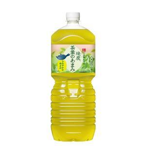 綾鷹茶葉のあまみ 2LPET 6本 (6本×1ケース) PET あやたか 緑茶  安心のメーカー直送|bluepeter
