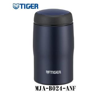 【ステンレスボトル】TIGER 日本製ステンレスボトル MJA-B024-ANF【590】 bluepeter