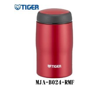 【ステンレスボトル】TIGER 日本製ステンレスボトル MJA-B024-RMF【590】 bluepeter