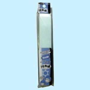 【工具】 汗水吸(あせすいすい) トーヨーセフティー No.66 【573】|bluepeter