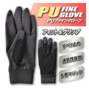 【作業手袋】アトム PUファイングローブ #2007【410】 bluepeter