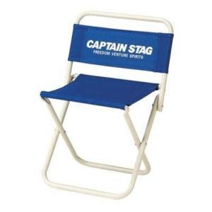 釣り アウトドア CAPTAIN STAG  M-3905 ホルン レジャーチェア 中 マリンブルー 【510】|bluepeter