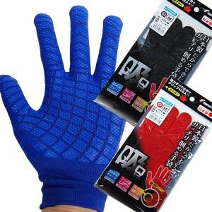 【作業手袋】NEW 吸ちゃん 777  3サイズ(S・M・L) 3色(黒・赤・紺) 【410】|bluepeter