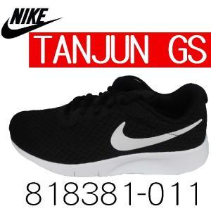 【レディースシューズ】【NIKE】TANJUN GS 818...