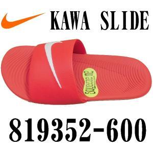 【レディースサンダル】【NIKE】KAWA SLIDE 819352-600【70】|bluepeter
