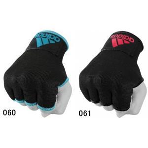 【メール便対応可】拳の保護のためにゲル使用