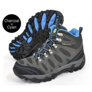 【登山・トレッキングシューズ】ALBATRE(アルバートル) メンズ CHACOAL/CYAN AL-TS1120【350】
