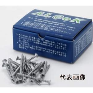 【ファスニング】ALCoK(エルコック) ALC用ビス W-75 ステンコート 1箱(130本)【564】|bluepeter