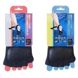 【水泳・フィットネスグッズ】OKA(オカ) AQUA RUN(水中ウォーキングソックス)AQA-1-SOX【350】
