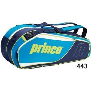 【テニスラケットケース】PRINCE(プリンス) ラケットバッグ(6本入れ)AT872【350】|bluepeter