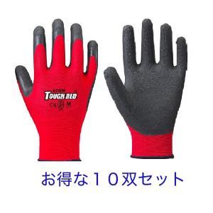 【作業手袋】【まとめ買い】 アトム タフレッド (天然ゴム製軍手)1470 10双セット【410】|bluepeter