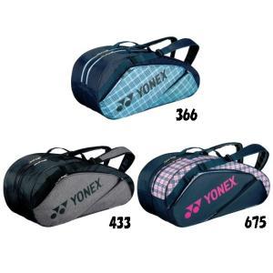 【テニスラケットケース】YONEX(ヨネックス) ラケットバッグ6 BAG1632RP【350】 bluepeter