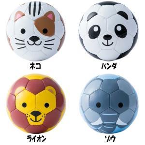 【サッカーボール】sfida(スフィーダ) FOOTBALL ZOO(フットボールズー)ミニボール BSF-ZOO06【350】|bluepeter
