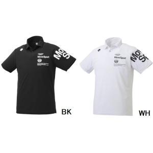 【ゴルフウエア】DESCENTE(デサント) サンスクリーン 半袖ポロシャツ DMMNJA71【350】|bluepeter
