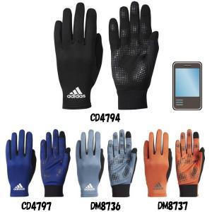 【ランニングアクセサリー・冬物】ADIDAS(アディダス) ベーシックフィットグローブ(スマートフォン・タッチパネル対応手袋)EBY25【350】|bluepeter