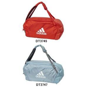 【スポーツバッグ】ADIDAS(アディダス) EPS2.0 3WAY TEAM BAG 50L FST48【350】|bluepeter