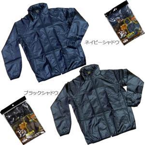 【ヤッケ】喜多 撥水・防風 フルジップヤッケ シャドウプリント  M〜3L 【633】|bluepeter