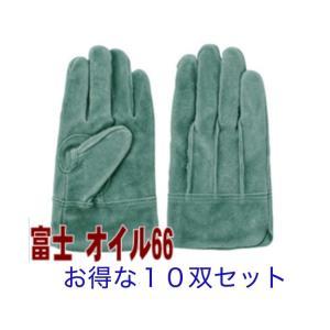 【作業手袋】【まとめ買い】 富士グローブ オイル66 10双セット 【410】|bluepeter