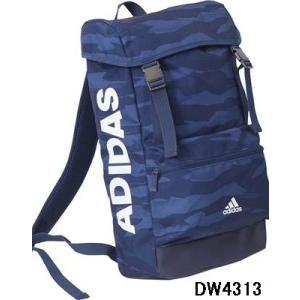 【スポーツバッグ】ADIDAS(アディダス) スクエアバックパック CAMO FUP35【350】 bluepeter