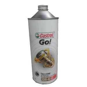 【バイク用エンジンオイル】Castrol(カストロール) Go 4T 20W-40(1L缶) 【500】