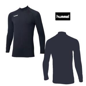 【インナーウエア】HUMMEL(ヒュンメル)  あったかインナーシャツ HAP5143【350】|bluepeter