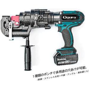 18V(3.0Ah) コードレス パンチャー  オグラ HPC-156WDF【460】 bluepeter