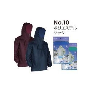 【ヤッケ】【まとめ買い特価 10点セット】 喜多 ポリエステルヤッケ No.10 M〜3L|bluepeter