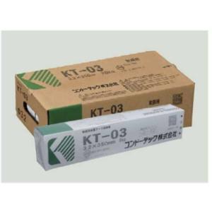 溶接棒  コンドーテック   KT-03 3.2mm 20kg  【566】|bluepeter