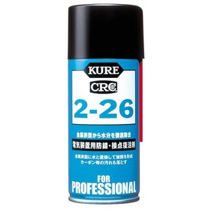 【電気装置用防錆・接点復活剤】KURE(クレ) No1020(2-26/180ml) 【500】|bluepeter